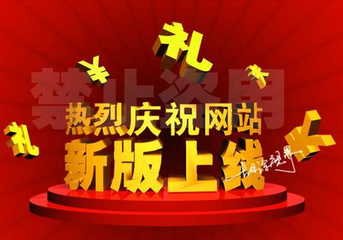 淮安市事成水处理有限公司正式上线